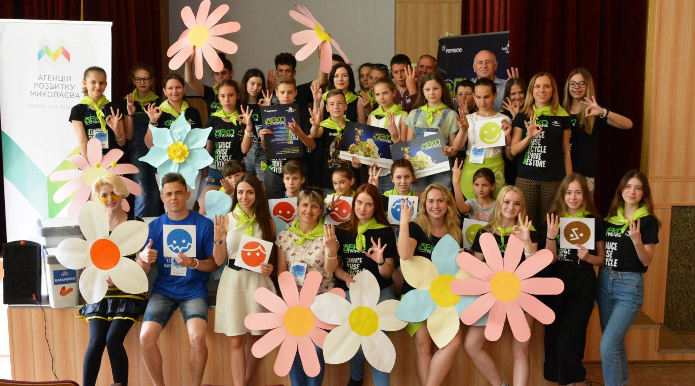 Перший Всеукраїнський екотабір «School Recycling Camp 2019» під Миколаєвом об'єднав школярів з трьох областей України.