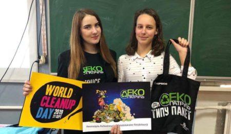 До School recycling приєднується школа № 112 м. Києва!