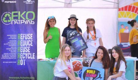 School Recycling World  на Дні молоді в столиці