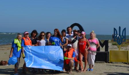"""""""Прибирай локально, святкуй глобально!""""  українська молодь долучилась до міжнародної акції «We clean Danube!»"""