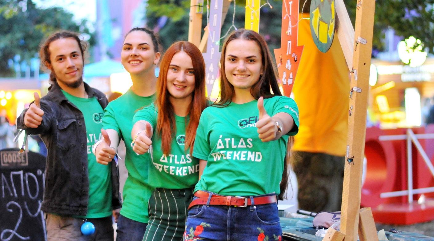 Atlas Weekend стає екологічнішим