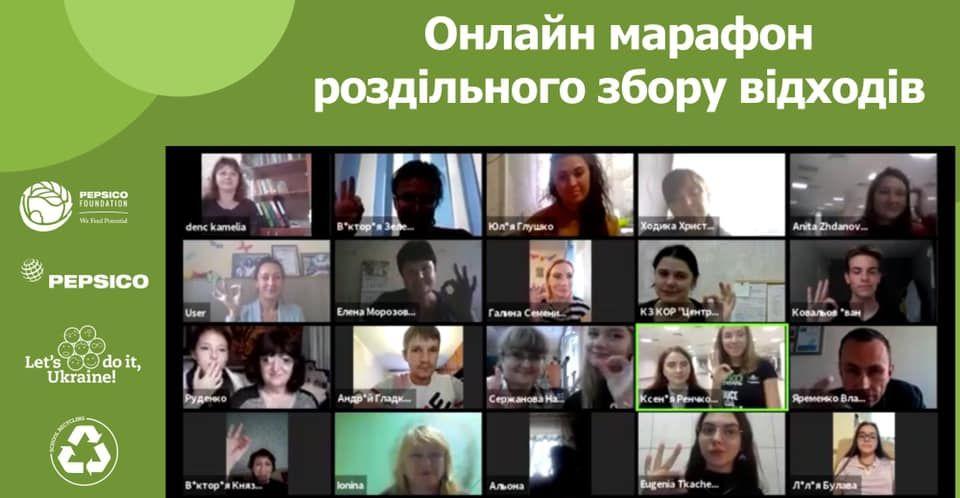 Перший в Україні Онлайн Марафон роздільного збору відходів об'єднав шість тисяч освітян