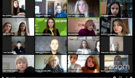 Оголошено переможців та підведено підсумки всеукраїнського проєкту «Екопатруль – кращі практики»