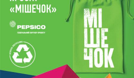 School Recycling World стали фіналістами Partnership for Sustainability Award 2020!